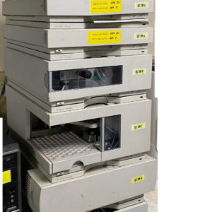 used Agilent 1200 HPLC systems with VWD detector